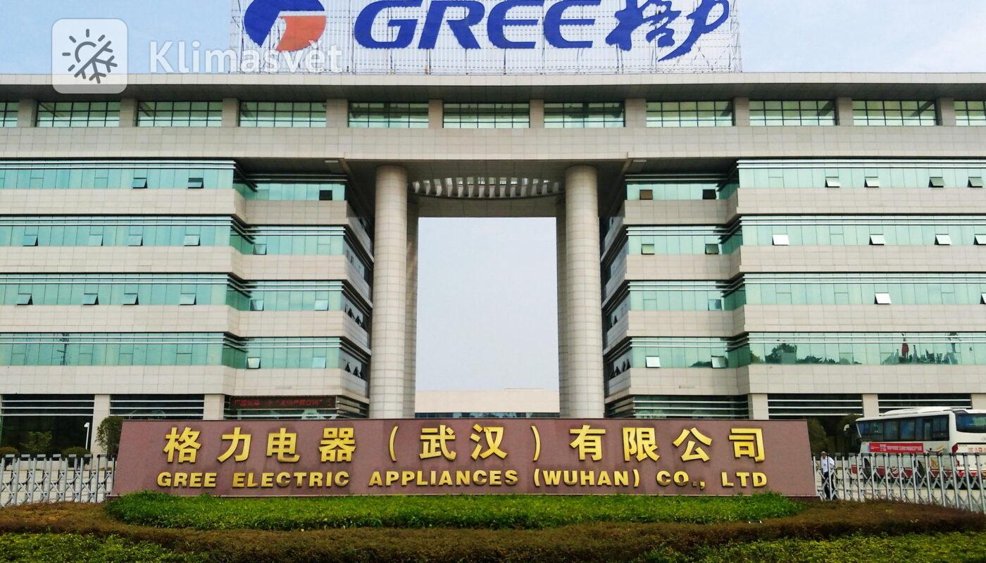 Továrna Gree v čínském městě Wuhan.